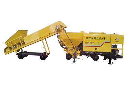 SPB7-G湿式jrs直播火箭喷射机(煤矿井下和隧道专用)